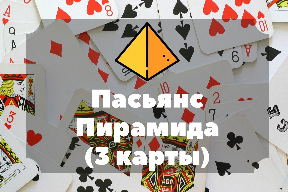 Карты онлайн играть рпг карты играть волки